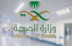 """""""الصحة"""": نرصد ارتفاعًا مستمرًا في الحالات النشطة والحرجة"""