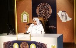 بالفيديو.. انطلاق التصفيات النهائية لمسابقة الملك سلمان لحفظ القرآن بالمدينة