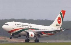 مجددًا إغلاق مطار دكا وتوقف الرحلات من السعودية
