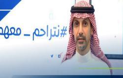 البطي يشكر رابطة دوري المحترفين والأندية الرياضية .. على دعمهم لحملة نتراحم