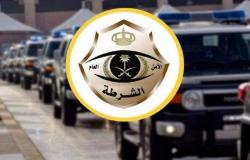 """شرطة مكة: ضبط 13 شخصًا لمخالفتهم تعليمات العزل والحجر بعد ثبوت إصابتهم بـ""""كورونا"""""""