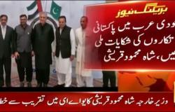 لهذه الأسباب.. استدعت باكستان عدداً من دبلوماسييها من السعودية