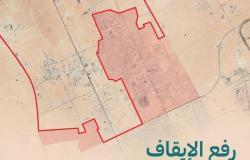 ارتفاع معدلات تداول الأراضي السكنية شمال الرياض يخفض أسعار العقار حتى 20 %