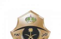 القبض على 4 مقيمين ومخالف سرقوا 9 مركبات و15 جهاز تبريد بقيمة 575 ألف ريال في جدة