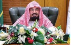 """""""السديس"""" يدشن معرض القرآن الكريم بالتوسعة السعودية الثالثة بالمسجد الحرام"""