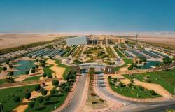 """جامعة """"محمد بن فهد""""أولمؤسسة سعودية تنضملـ""""تكساس التعليمية العالمية"""""""