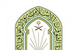 """""""الشؤون الإسلامية"""" تغلق 25 مسجدًا مؤقتًا في 8 مناطق بعد ثبوت 25 إصابة بـ""""كورونا"""""""