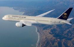 تحديث جديد من الخطوط السعودية بشأن اشتراطات السفر: تخضع للتحديث المستمر