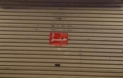 """مواطن بتبوك يبلغ عن منشأة تبيع دجاجًا فاسدًا.. والتجاوب يأتيه في 25 دقيقة """"تم الإغلاق"""""""
