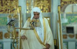 إمام المسجد النبوي: محاسبة النفس هي عينُ الفلاح في الحياة وبعد الممات