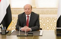 الرئيس اليمني يشيد بالعلاقات المتينة مع المملكة ويثمّن تعاونها لتجاوز التحديات في بلاده