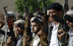مليشيا الحوثي الإرهابية تداهم بلدة جنوب صنعاء وتختطف ثلاثة مدنيين