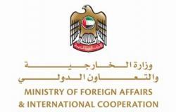 الإمارات تعلن تأييد قرار السعودية بحظر دخول المنتجات الزراعية اللبنانية