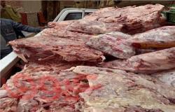 إعدام 2.5 طن كلاوي غير صالحة للاستهلاك الآدمي بدمياط
