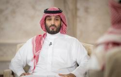 ولي العهد: لا يوجد أي مشروع لفرض ضريبة على الدخل في السعودية