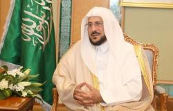 وزير الشؤون الإسلامية يعتمد أسماء الفائزات بالمسابقة المحلية على جائزة الملك سلمان لحفظ القرآن الكريم