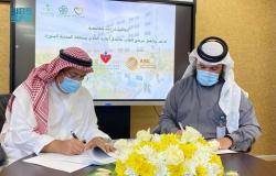 """توقيع 3 اتفاقيات لـ""""قلب المدينة"""" مع عددٍ من الجهات لدعم وتأهيل المرضى"""