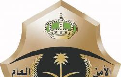 شرطة الرياض تلقي القبض على 7أشخاصارتكبوا 7 جرائم سرقة منازل وممتلكات