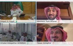 اجتماع افتراضي يجمع بين وزيري الرياضة والشؤون البلدية والقروية والإسكان