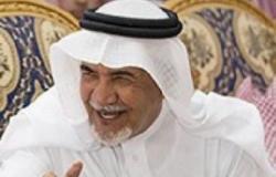 """""""حمود البراهيم"""".. العصامي الذي باع منزله وأسس """"بنده"""" وأدخل """"البرجر"""" إلى المملكة"""