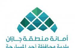 بعد مقطع اتهامالرشوة..بلدية المسارحة:رفعنا للجهات المختصة لاتخاذ الإجراءات النظامية