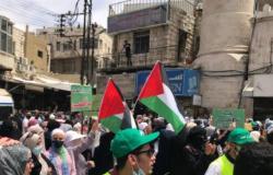 وقفة تضامنية مع القدس وسط عمان