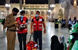"""""""الهلال الأحمر"""" يعلن: نجاح التغطية الإسعافية للمسجد النبوي في ليلة ختم القرآن الكريم"""