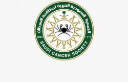 """بشعار """"أجرك بعطائك"""".. جمعية مكافحة السرطان تختتم حملتها الرمضانية بالرياض"""