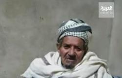 شاهد جريمة مروعة.. مسلح حوثي يقتل إمام مسجد عمره 90 عامًا أثناء صلاة التراويح