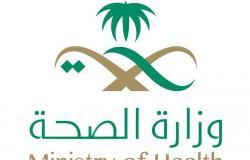 """""""الصحة"""" تؤكد: ضرورة التقيد بالتدابير الوقائية وتطبيق التباعد خلال أيام العيد لمنع انتشار كورونا"""