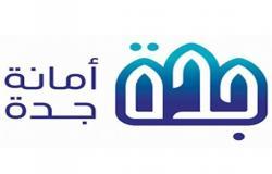 أمانة جدة تنفذ 115 ألف جولة رقابية خلال رمضان