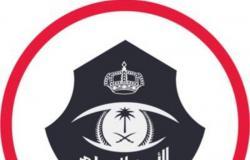 """بالفيديو .. """"الأمن العام"""" يستعرض عددًا من الجرائم أُلقي القبض على مرتكبيها"""