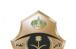شرطة نجران تضبط 53 مواطنًا في تجمع مخالف للإجراءات الاحترازية