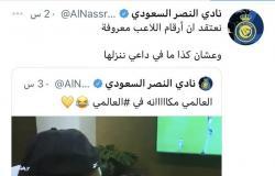 """حساب """"النصر"""" الرسمي يتهكم على """"الهلال"""" بعد ضياع صفقة """"تاليسكا"""""""