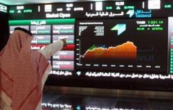 """مؤشر """"الأسهم السعودية"""" يغلق مرتفعًا عند 10423.51 نقطة"""