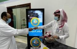 """""""هيئة الرياض"""" تختتم مشاركتها في فعاليات إجازة عيد الفطر"""