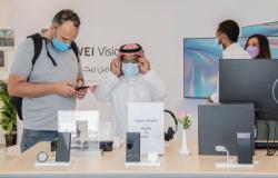 """""""هواوي"""" تكشف عن مجموعة جديدة من منتجات """"الأجهزة الفائقة"""" في السعودية"""