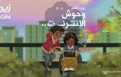 """""""زين السعودية"""" تطلق حملة """"وحوش الإنترنت"""" لحماية صغار السن من الممارسات الضارة للشبكة"""