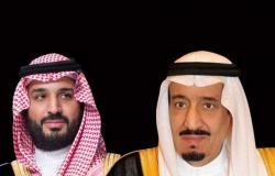 القيادة تعزي أمير الكويت في وفاة منصور الصباح