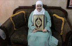 """الأردنية """"روان الدويك"""".. تحدت """"متلازمة داون"""" فحفظت القرآن كاملا"""