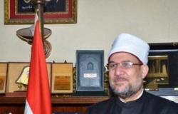 """""""وزير الأوقاف المصري"""": نؤيد ونحيي قرار المملكة بقصر الحج على الداخل"""