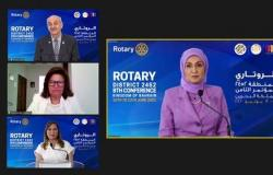 """""""الأعلى للمرأة"""" يستعرض مسيرة تطور المشاركة الاقتصادية للمرأة البحرينية أمام مؤتمر الروتاري"""