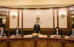 فرنسا تمول مشاريع تنموية في مصر بتكلفة 3,8 مليارات يورو