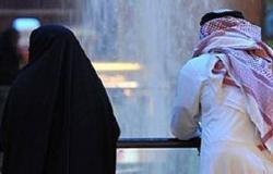 رجل سعودي يتوعد زوجته بالطلاق إن حملت