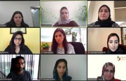 """تشجيع المرأة البحرينية على الانخراط في برنامج البيئة الرقابية التجريبية .... لجنة """"المرأة في التكنولوجيا المالية"""" تستعرض مستجدات.."""