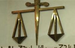 مواطن يقاضي الحكومة 21 عام والنهاية : «المحكمة غير مختصة»