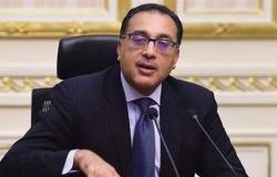 مدبولييشهد توقيع اتفاقيات تعاون بين مصر وفرنسا في مجالات النقل والإسكان والكهرباء