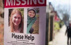 التايمز - العنف ضد النساء: بريطانيا تشهد كل ثلاثة أيام مقتل امرأة على يد رجل