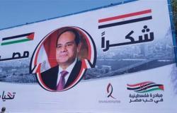 وزير التنمية الفلسطيني: تبرع السيسي السخي لإعادة الإعمار مدخل لمبادرات عربية ودولية