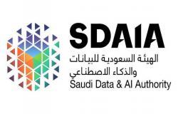 """""""سدايا"""" تشارك في أيام مكة للبرمجة والذكاء الاصطناعي"""